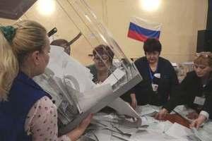 """Наказание за """"выборы Путина"""" в Крыму: названы имена людей, против которых ЕС ввел санкции"""