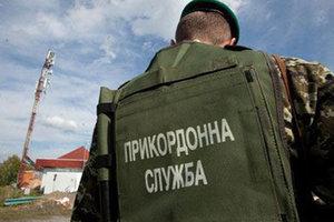 Иностранец-нарушитель пытался выехать из Украины за взятку пограничникам