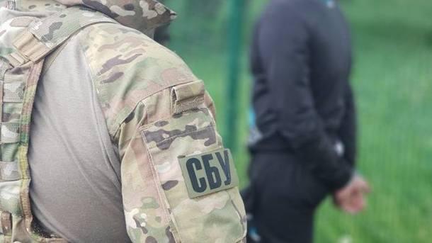 Работники СБУ пришли в кабинет РИА Новости Украина