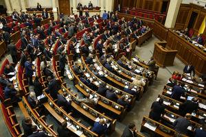 Рада упростила жизнь иностранным инвесторам в Украине