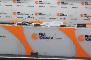 """Разоблачение российского """"РИА Новости-Украина"""": Луценко показал, что нашли при обысках"""