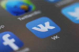 """Год без российских соцсетей: чем теперь пользуются украинцы и кто попал """"под прицел"""" СБУ"""