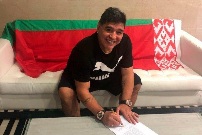 Диего Марадона подписал трехлетний контракт с 'Динамо' Брест