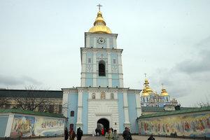 На центральных улицах Киева запретили парковку