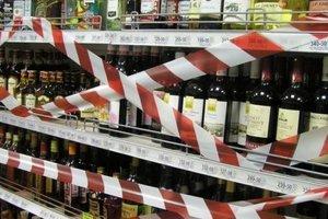 В Харькове предложили запретить ночную продажу алкоголя и сигарет