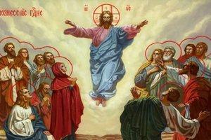 Вознесение Господне 2018 – что ни в коем случае нельзя делать