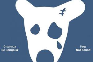 """Год без """"ВКонтакте"""": потеряли ли украинцы интерес к российским сайтам"""