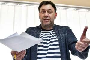 """Суд принял решение по руководителю """"РИА Новости Украина"""" Вышинскому"""