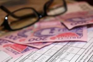 Выплаты субсидий в Запорожской области резко сократились