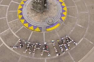 Флешмоб в центре города: как харьковчане отметили День вышиванки