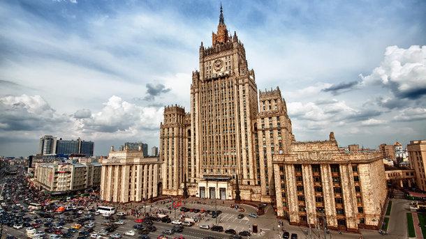 МИД России. Фото из открытых источников