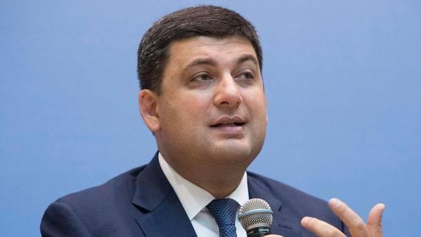 Пенсии в Украине платятся без задержек - Гройсман