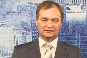 Нардеп Пономарев