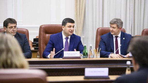 Всемирный банк оценил рост экономики Украины - Гройсман