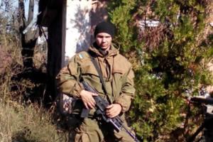 На Прикарпатті зустрічали тіло загиблого на Донбасі