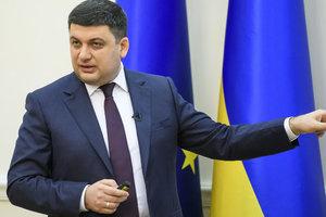Гройсман предположил, когда Украина начнет диалог о членстве в ЕС