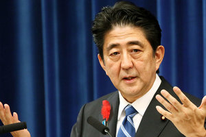 Премьер-министр Японии рассказал, чего ждет от встречи с Путиным