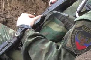"""Боевики """"ДНР"""" что-то затевают: под Горловку переброшен штурмовой батальон """"Сомали"""""""