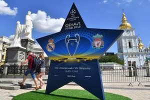 """Фанаты """"Реала"""" массово сдают билеты на киевский финал Лиги чемпионов из-за цен"""