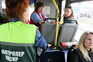 Повышение стоимости проезда в Киеве: горожане возмущены и предлагают альтернативы