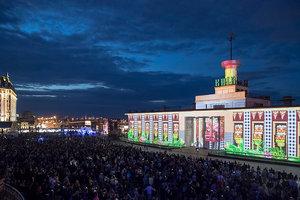 Выходные в Киеве: Велодень, световые шоу и Мегамарш в вышиванках
