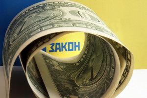 """Новый Закон """"О валюте"""": что даст украинцам снятие валютных ограничений"""