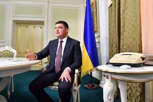 """""""Не предел"""": Гройсман оценил рост экономики Украины"""