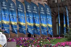 Все, что надо знать о финале Лиги чемпионов в Киеве