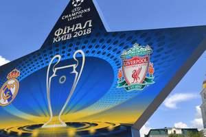 Опрос: за кого вы будете болеть в киевском финале Лиги чемпионов?