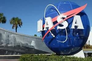 NASA создаст самую холодную точку во Вселенной