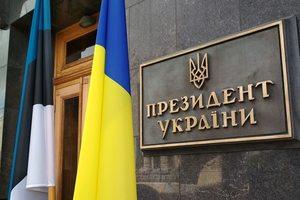 В Украину прибыла президент Эстонии