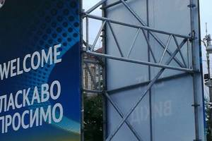 "С Крещатика убрали логотипы ""Газпрома"""