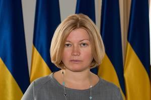 Сурков не выполнил обещание: Геращенко рассказала о большой проблеме