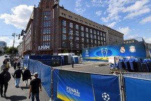 Лига чемпионов в Киеве: расписание фан-зон и мероприятий