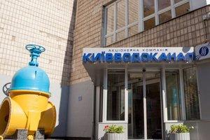 """Электроснабжение Киева может пострадать из-за долгов """"Киевводоканала"""" за электроэнергию"""