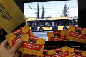 """В Киеве на один день станет бесплатным проезд в троллейбусах """"Богдан"""""""