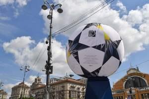 Проверьте себя перед финалом Лиги чемпионов - викторина
