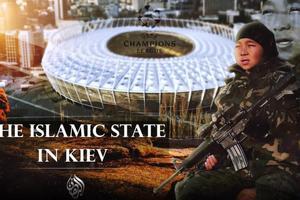 ИГИЛ призвало к терактам в Киеве на финале Лиги чемпионов: в СБУ прокомментировали ситуацию