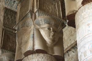 Храм богини любви с коровьими ушами