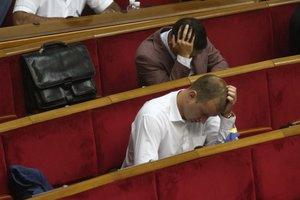 """""""Может, кто-то в столовой"""": в Раде шокированы отсутствием депутатов на заседании"""