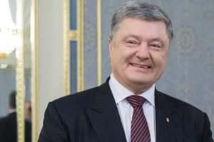 В Украине растут зарплаты и ВВП: Порошенко рассказал об успехах украинской экономики