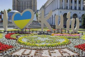 """В Киеве на Майдане опять появилась надпись """"I love Kyiv"""""""