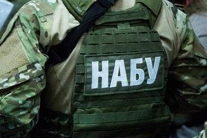 """НАБУ проводит обыски в порту """"Южный"""""""