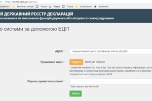 Депутата Киеврады привлекли к ответственности за умалчивание о покупке авто за полтора миллиона