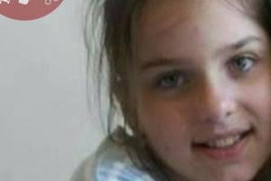 В Киеве пропала юная лицеистка