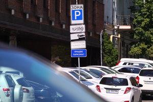 В Киеве продают места под киоски, аттракционы и парковки