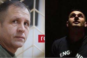 Существует угроза жизни Балуха и Сенцова - МИД