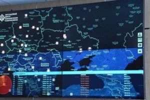 Хакеры из России заразили 500 тысяч устройств, готовясь к атаке на Украину - СМИ
