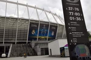 ТВ-кухня финала Лиги чемпионов: 40 телекамер покажут матч в Киеве на 226 стран мира