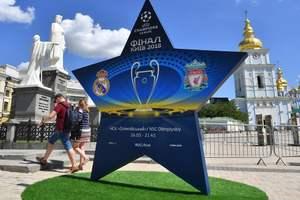 Для чайников: как УЕФА представил финал Лиги чемпионов в Киеве